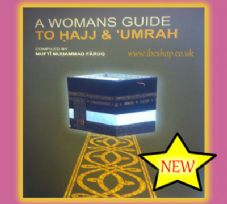 A Womans Guide to Hajj & Umrah ( Islamic Book ) NEW
